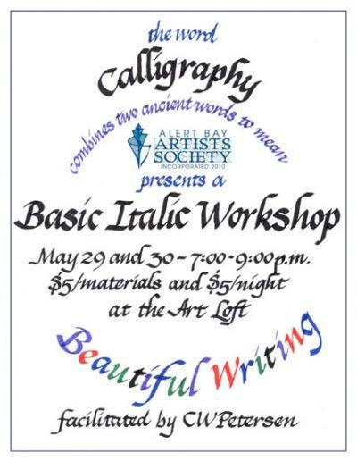 1405-workshop